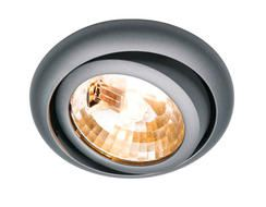 Nv Downlight